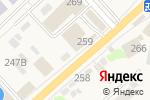 Схема проезда до компании Русский Аппетит в Новой Усмани