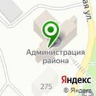 Местоположение компании Администрация Новоусманского муниципального района