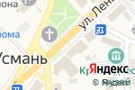 Схема проезда до компании Национальный платежный сервис в Новой Усмани