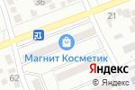 Схема проезда до компании Магнит Косметик в Азове