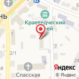 Федеральная кадастровая палата Росреестра по Воронежской области