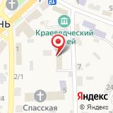 Новоусманский районный краеведческий музей