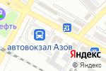 Схема проезда до компании Евросеть в Азове