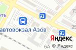 Схема проезда до компании Виктория в Азове