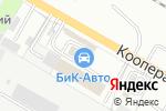 Схема проезда до компании ЭкоДом в Азове