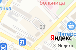 Схема проезда до компании Аптека в Азове