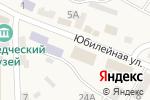 Схема проезда до компании Завиток в Новой Усмани
