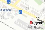Схема проезда до компании Пятое колесо в Азове