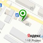 Местоположение компании Пятое колесо