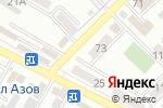 Схема проезда до компании Киоск по ремонту обуви в Азове
