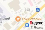 Схема проезда до компании Экономочка в Новой Усмани