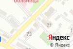 Схема проезда до компании Газпром межрегионгаз Ростов-на-Дону в Азове