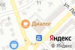 Схема проезда до компании Адвокатский кабинет Ермакова Г.В. в Азове
