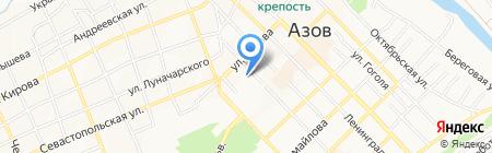 УФК на карте Азова