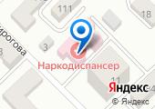 Наркологический диспансер по Ростовской области на карте