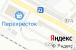Схема проезда до компании ProfiMobile в Азове