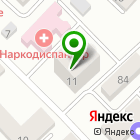 Местоположение компании Азовская архитектурно-планировочная мастерская Ростоблжилпроект