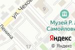 Схема проезда до компании Центр занятости населения г. Азова в Азове