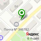 Местоположение компании Корея Маркет