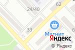 Схема проезда до компании Одежкин в Азове