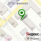 Местоположение компании Азов-Реклама