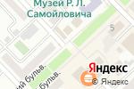 Схема проезда до компании Eda в Азове
