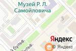 Схема проезда до компании Kassir.ru в Азове