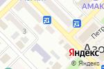 Схема проезда до компании Чудеса в Азове