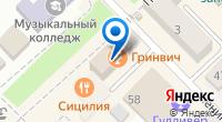 Компания Киндер на карте