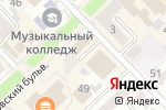Схема проезда до компании Билайн в Азове