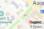 Схема проезда до компании Южный дом в Азове