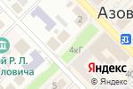 Схема проезда до компании Вита+ в Азове
