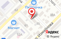 Схема проезда до компании Регион 61 в Азове
