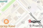Схема проезда до компании Comepay в Азове