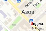 Схема проезда до компании АММА-ДОН в Азове