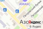 Схема проезда до компании Добрый ден в Азове