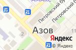 Схема проезда до компании 1000 мелочей в Азове