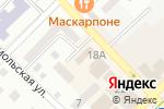 Схема проезда до компании Семицветик в Азове