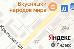 Схема проезда до компании Eurotex в Азове