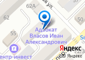 УПРАВЛЯЮЩАЯ ОРГАНИЗАЦИЯ ЖКХ ДОМ-1 на карте