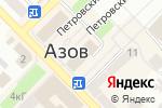 Схема проезда до компании Бабушкины пирожки в Азове