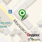 Местоположение компании IT-Азов