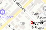 Схема проезда до компании Автоинтерьер в Азове