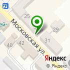 Местоположение компании Мика