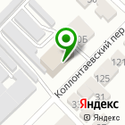 Местоположение компании ТОАВТО