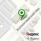 Местоположение компании Пятая Передача