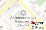Схема проезда до компании Администрация Азовского района в Азове