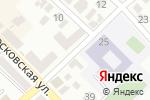 Схема проезда до компании Центр-Дент в Азове