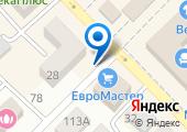 Азов Экспертиза на карте