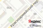 Схема проезда до компании Адвокатский кабинет Алавердова Г.Н. в Азове